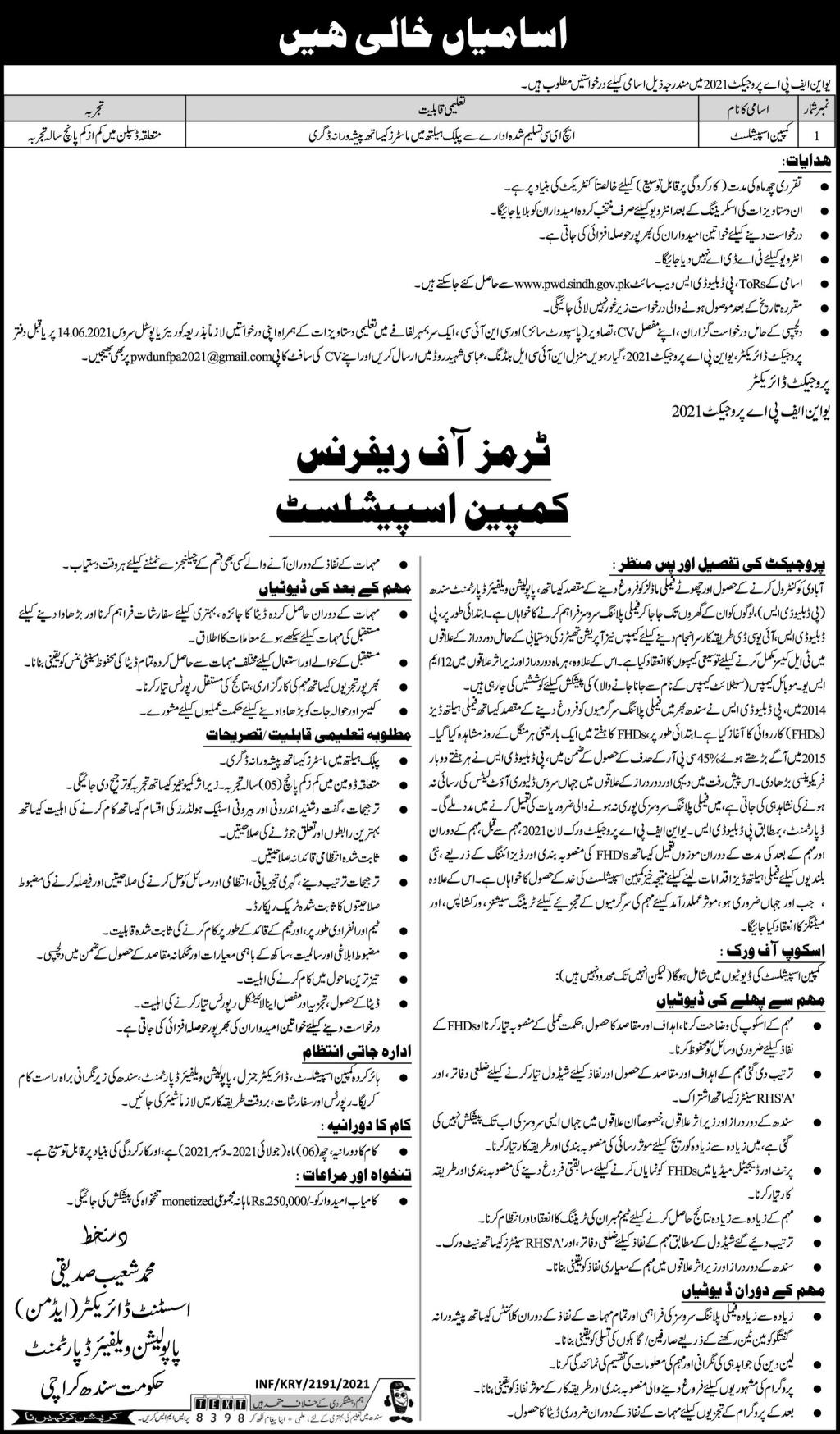 pwdunfpa2021@gmail.com - Population Welfare Department Sindh Jobs 2021 in Pakistan