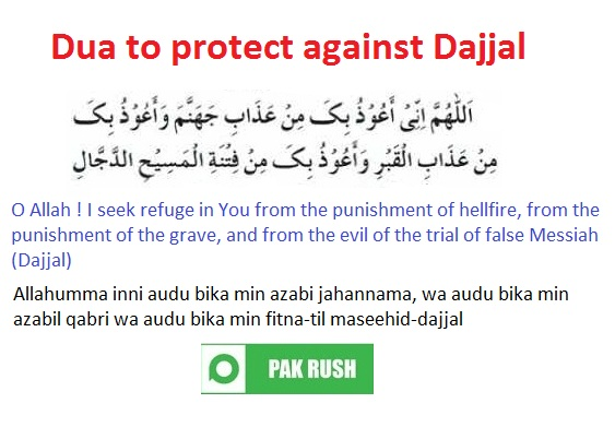 Prophetic dua to protect against Dajjal & its evil