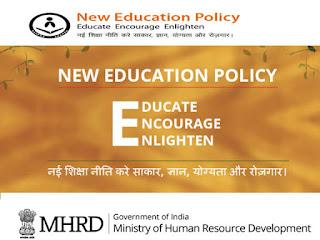 राष्ट्रीय शिक्षा नीति 2020 I NEP 2020