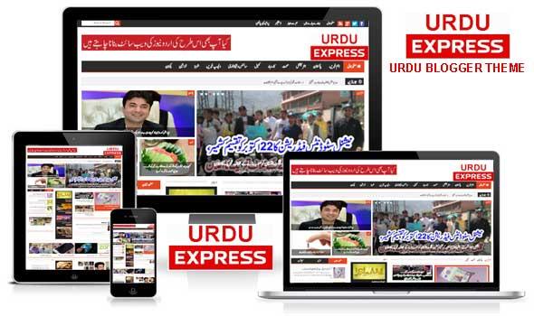 Urdu Express ,Urdu News Blogger Template 2021 blogger template news