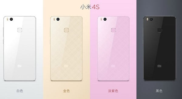 xiaomi mi4s chinh hang 4