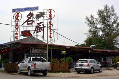 Star-Chef-Gelang-Patah-Johor