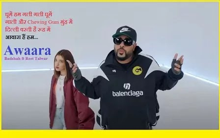Awaara Hain Hum(Awaara) Song Lyrics - Badshah ft. Reet Talwar   Hiten   Hindilyricszone.in
