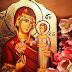 Αγιογραφία decoupage με την Παναγία το Ρόδον το Αμάραντον