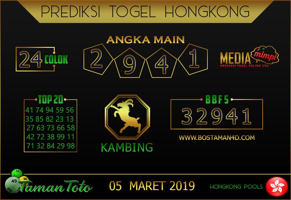 Prediksi Togel HONGKONG TAMAN TOTO 05 MARET 2019
