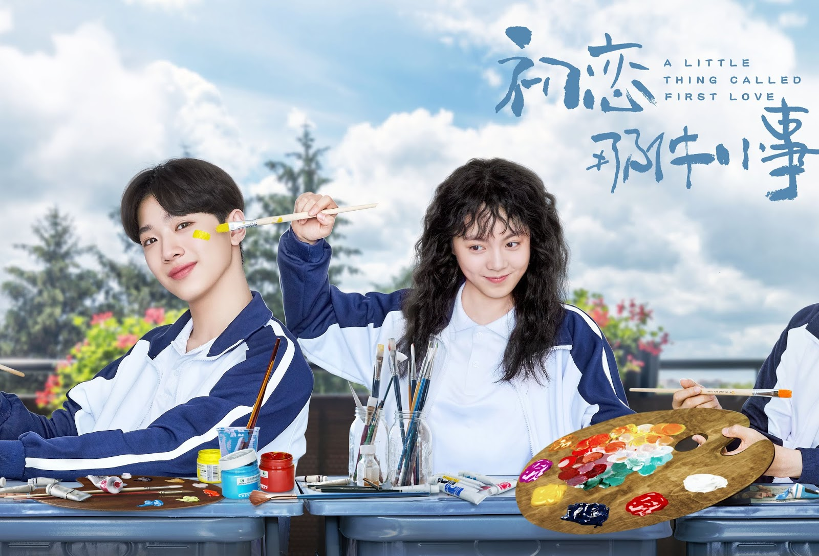 Cdrama Review A Little Thing Called First Love 2019 A Fangirl S Heart Entertainment And Lifestyle Blog