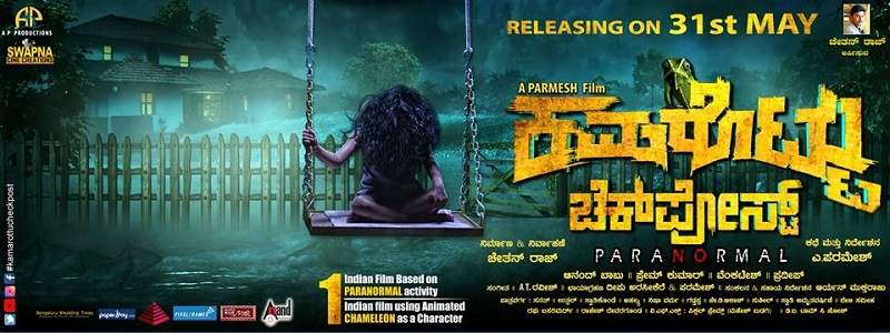 Kamarottu Checkpost Kannada Horror Movie Poster