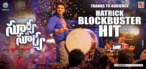 Download & Watch Surya Vs Surya (2021) Tamil HDRip Full Movie Free