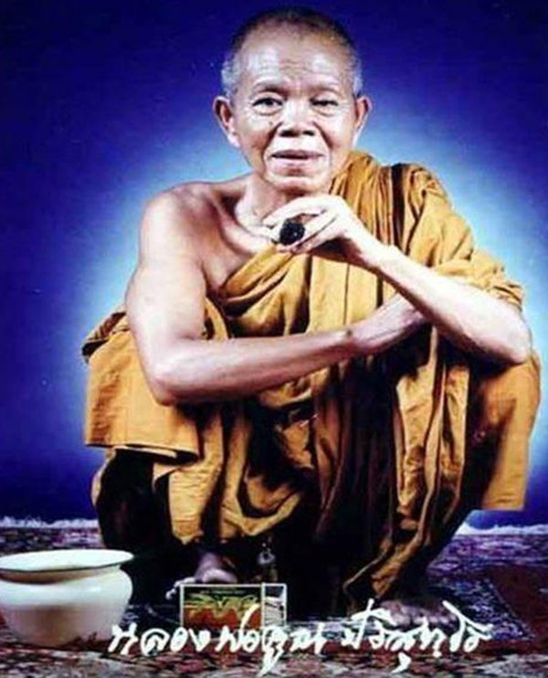 泰國近代三大聖僧之一:龍婆坤