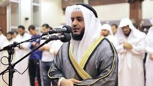 Download Murottal Al-Quran Merdu 30 Juz Qari Mishary Rasyid