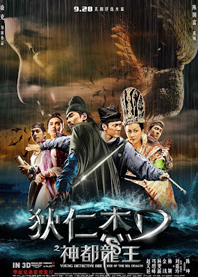 young detective dee rise of the sea dragon dual audio 720p download - detective dee  rise of the sea dragon hindi dubbed worldfree4u - detective dee rise of the sea dragon full movie download hindi dubbed