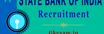 State Bank of India Recruitment 2020 | Specialist Cadre Officer & Dy. Manager Recruitment