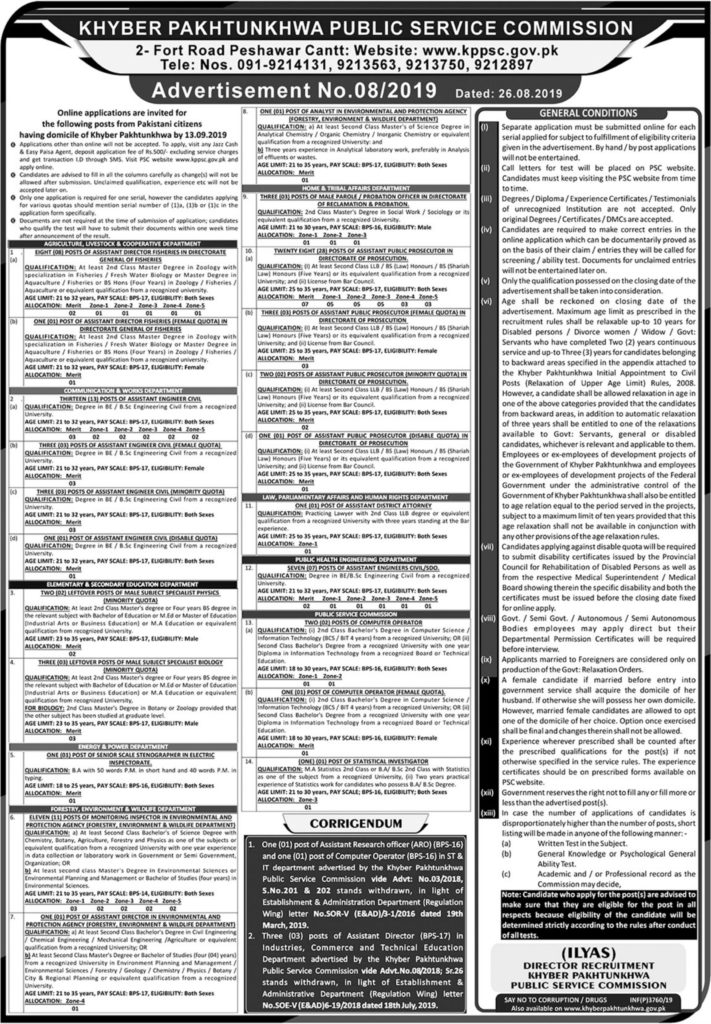 Khyber Pakhtunkhwa Public Service Commission Jobs 2019