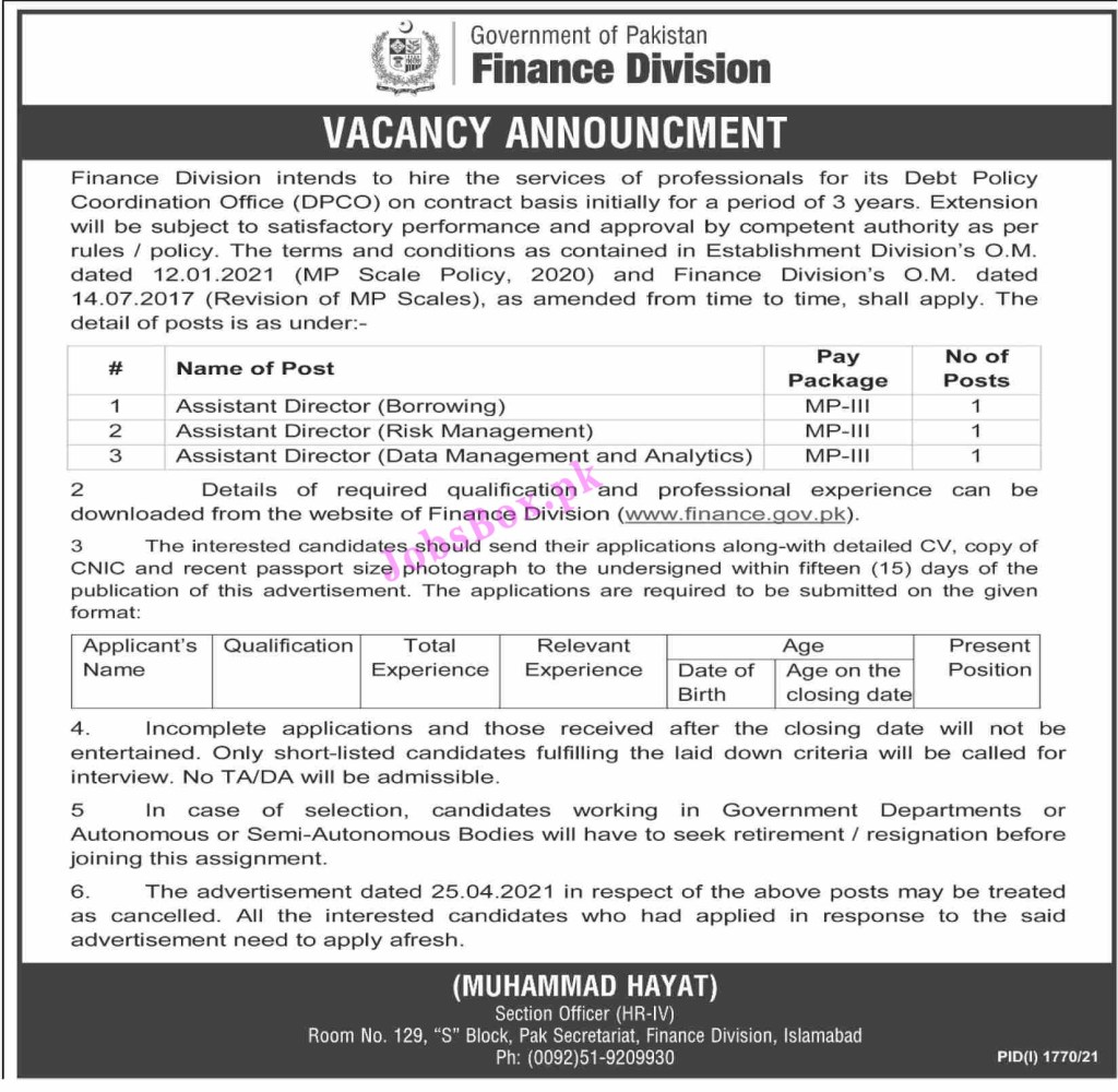 Finance Division Government of Pakistan Jobs 2021 – finance.gov.pk