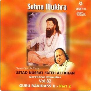 Sohna Mukhra, Vol. 82 [Shri Guru Ravidas Ji Vol.2]