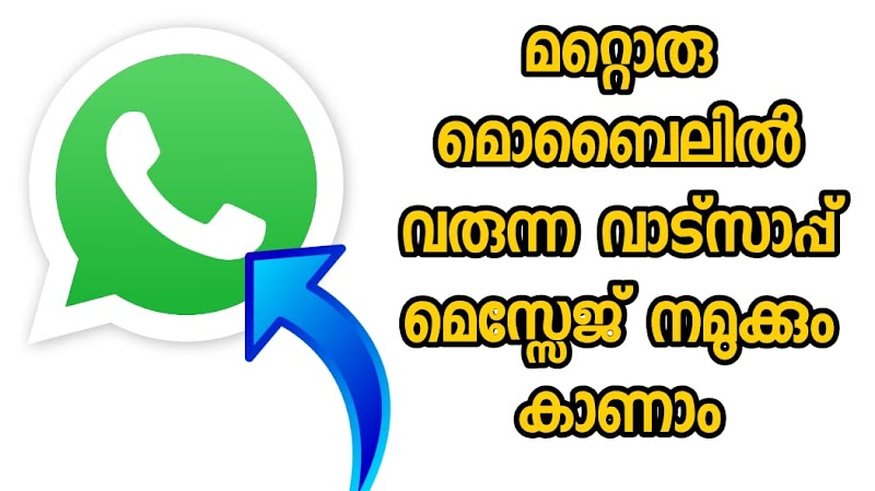 Share Notification Android App
