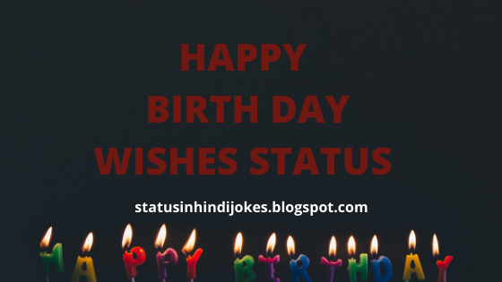 21 Best Happy BirthDay Wishes Status Shayari In Hindi