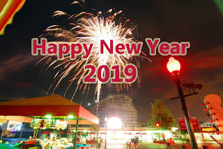 happy new year 2019 wallpaper photos hd new year 2019 wishes sms status happy new year 2019 best hd wallpapers download with sms new year 2019 wallpaper