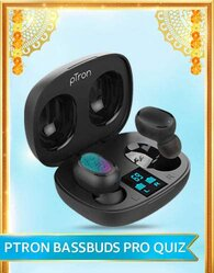 amazon ptron bassbuds quiz