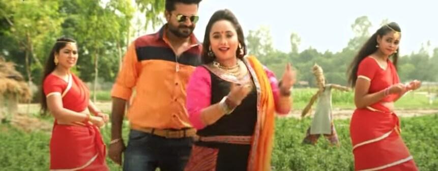 Bindiya Ta Saja Lehab Ritesh Pandey