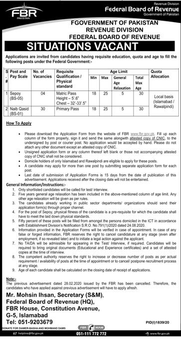 Federal Board of Revenue FBR Job Advertisement in Pakistan - Apply Online - www.fbr.gov.pk