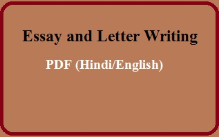 Essay and Letter Writing pdf book free