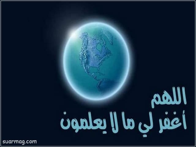 بوستات دينيه رائعه مكتوبه 20   religious written posts 20