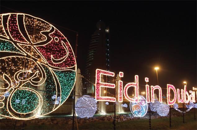 Eid-in-UAE