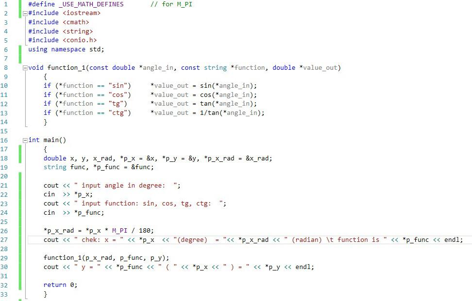 C++ STL list push_back vs list push_front | C, C++, C#