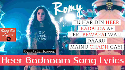 heer-badnaam-song-lyrics-katrina-kaif-zero
