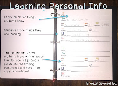 Teaching students their personal information by physically fading the trading prompts - great for special education students