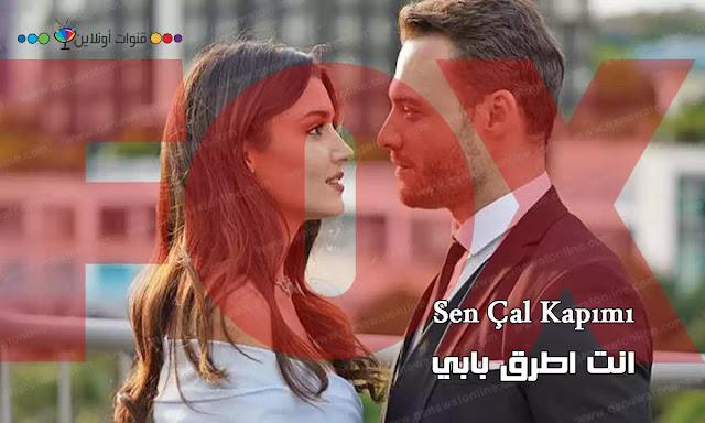 قناة فوكس تركيا