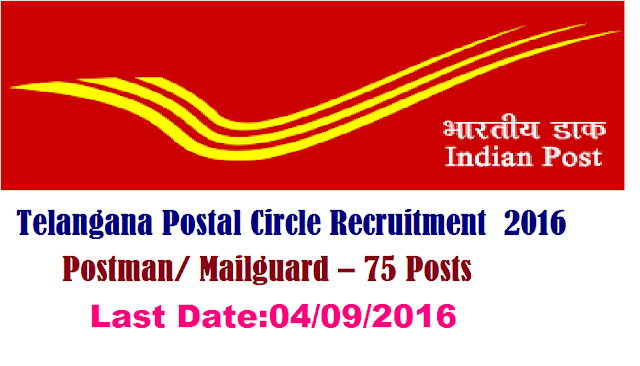 /2016/08/telangana-postal-circle-recruitment-notification-2016-apply-online-for-postman-mailguard-appst.in.htmlTelangana Postal Circle Recruitment 2016 Postman/ Mailguard – 75 Posts|DIRECT RECRUITMENT TO THE CADRE OF POSTMAN/MAIL GUARD| Postman/ Mail Guard Recruitment(Amendment) Recruitment 2016|postal department recruitment 2016 |http://appost.in|Apply Online for Telangana Postal Circle Recruitment 2016 Postman/ Mailguard – 75 Posts