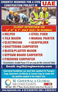Required for a civil construction project in UAE