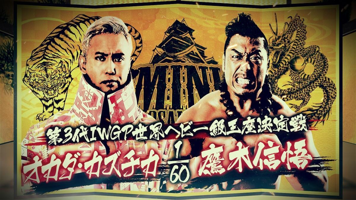 Cobertura: NJPW Dominion In Osaka-Jo Hall 2021 – Dragão voador!
