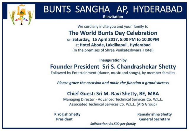 Bunts Sangha Hyderabad