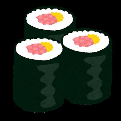 トロたくのイラスト(寿司)