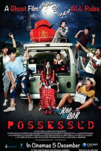 Nonton Film Possessed (2013) Subtitle Indonesia Streaming Movie Download