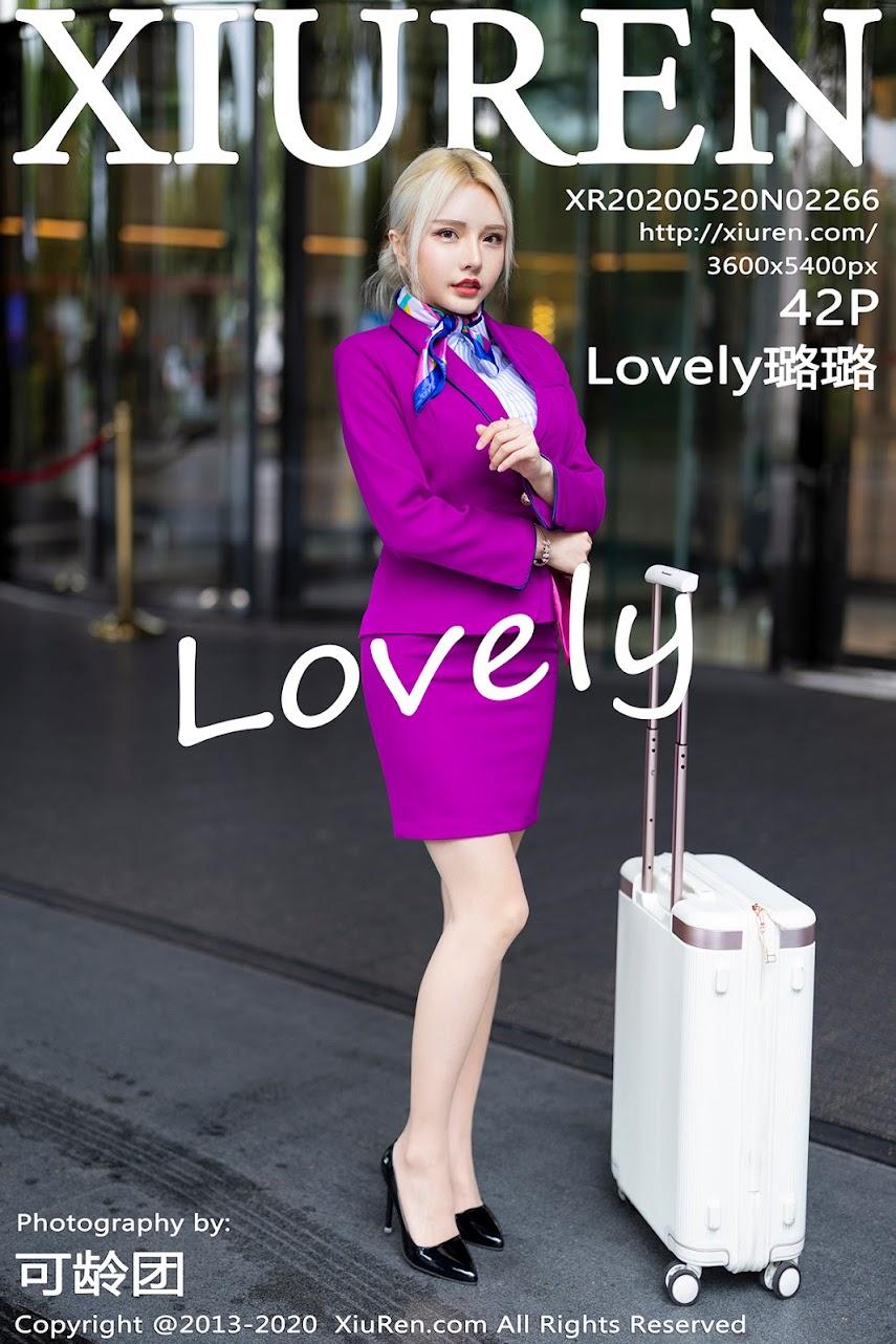 xiuren NO.2266 Lovely NO.2266_Lovely%25E7%2592%2590%25E7%2592%2590.rar.NO.2266_001