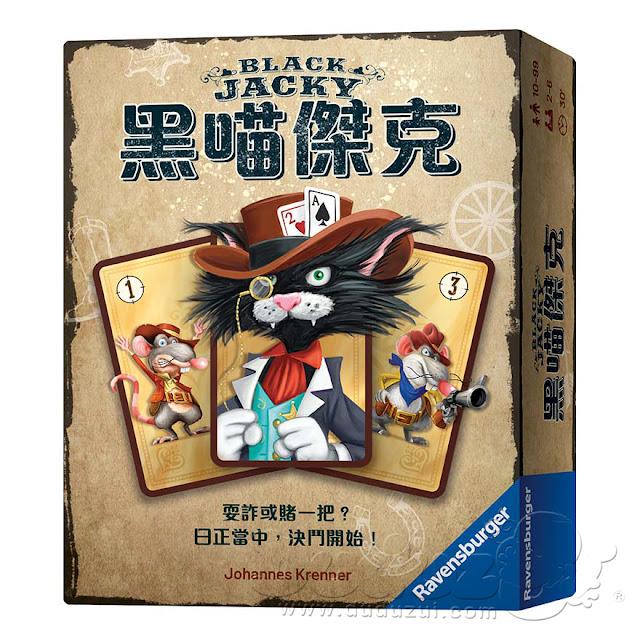 BLACK JACKY 黑喵傑克