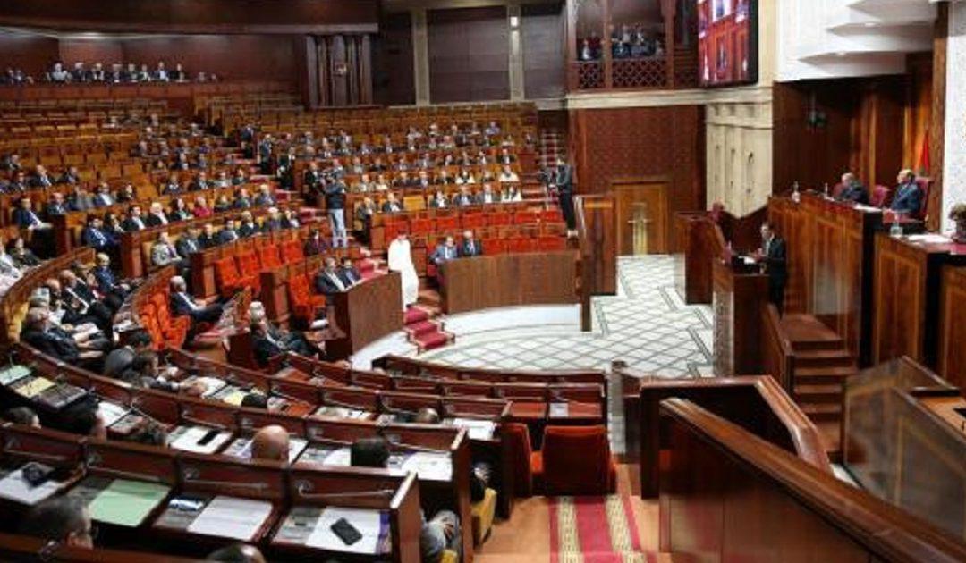 ملف معاشات البرلمانيين يعود إلى الواجهة