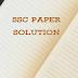 SSC GUJARATI PAPER SOLUTION DATE 15/3/2017