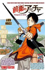 Vanguard of Archer Manga