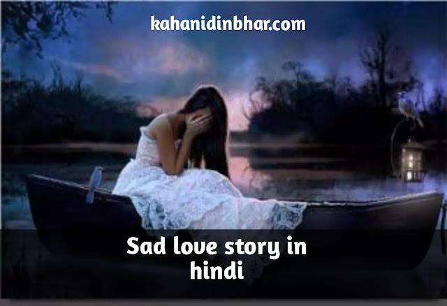 Sad love story hindi