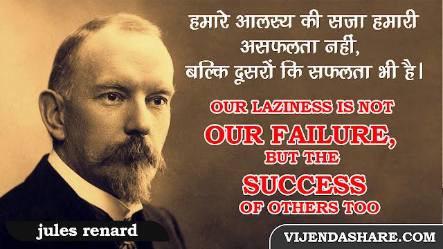 inspirational,motivaional,success,improvement