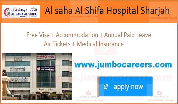 UAE Current Hospital jobs,