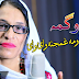Wagma new pashto mp3 songs 2020