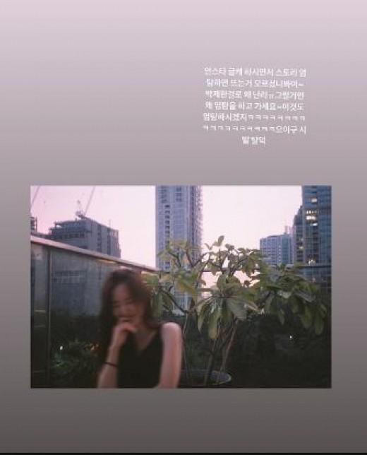 Han Seohee, Instagram hikayelerini izleyen Kim Jaejoong'un onu 'gözetlediğini' iddia etti