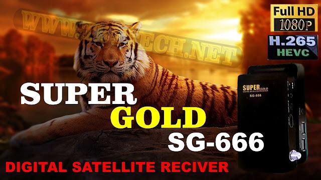 super gold sg 666 hd receiver software 2020,  super gold sg 666 max سوفت super gold sg-666 max جهاز super gold sg-666 سوفت وير super gold sg 666 تحديث super gold sg 666 ملف قنوات super gold sg-666 super gold sg 666