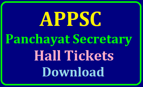 APPSC Group 3 Hall Tickets 2019 Download APPSC Group 3 Hall Tickets 2019 Download (Released) | APPSC Panchayat Secretary Hall Ticket 2019 | APPSC Panchayat Secretary hall tickets 2019 released APPSC Group 3 Hall Tickets 2019 Download (Released) – AP Panchayat Secretary Admit Card @ psc.ap.gov.in/2019/07/appsc-panchayat-secretary-hall-ticket-2019-download-psc.ap.gov.in.html